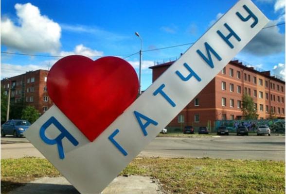 Гатчина отмечает 223 годовщину присвоения статуса города