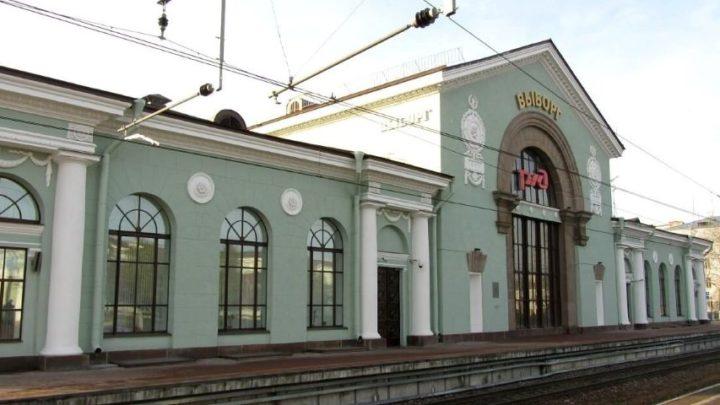 Новый железнодорожный маршрут Москва-Петрозаводск пройдет через Выборг